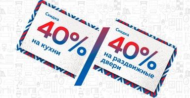 Новости 0102