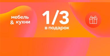 Новости 0103