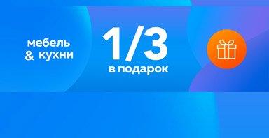 Новости 0104