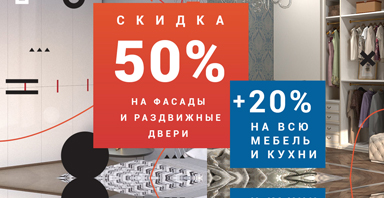 Новости 0106