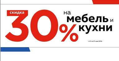 Новости 0105