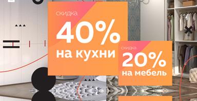 Новости 0108