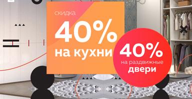 Новости 0109