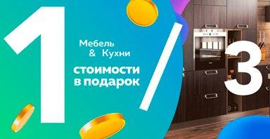 Новости 0111