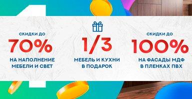 Новости 0112